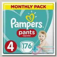 Памперс трусики Pants (р-р 4) 9-15кг N 176
