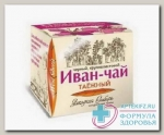 Иван-чай с душицей ферментированный фиточай 50г N 1