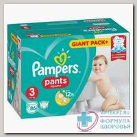 Трусики Памперс пантс 6-11 кг (р-р 3) N 86