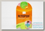 Веторон эхинацея/цинк тб шип N 10
