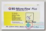 Иглы д/шприц-ручки BD micro -Fine Plus 0,30ммx8мм (30G) N 100