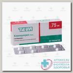 Клопидогрел - Тева тб п/о плен 75 мг N 28