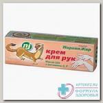 Норкин жир крем д/рук 70 г N 1
