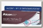 Alcon Dailies Total 1 однодневные контактные линзы D 14.1/R 8.5/ -0.75 N 30