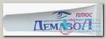 Демазол плюс крем д/век косметический 10мл N 1