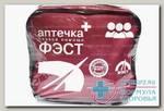 Аптечка д/оказания первой помощи работникам футляр сумка 0370/1 N 1