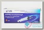 Шприц VM однораз стерильн трехкомп 5(6)мл 21G (0.8х40мм) с надетой иглой N 10