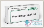 Индапамид ретард-АЛСИ таб с пролонг высвоб п/о плен 1,5мг N 30