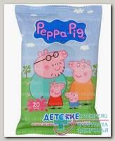 Салфетки влажные детские Peppa Pig N 20