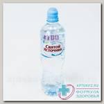 Святой источник вода 0.75л негаз спорт N 1
