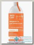 WaterDent концентрат жидкость д/ирригатора + ополаскиватель д/ежеднев ухода а/бактер 500мл N 1