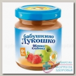 Баб лукошко Пюре яблоко/клубника 100г N 1