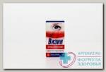 Визин капли глазн 0.05% фл 15мл N 1