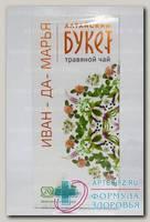 Алтайский букет Иван-да-Марья фиточай ф/п N 20