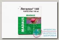 Легалон 140 капс 140 мг N 30