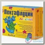 Пентафлуцин детский 6+ гран д/пригот р-ра N 10