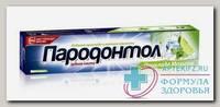 Пародонтол гелевая з/паста 124г прохлада мохито N 1