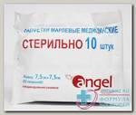Салфетка стерильные марлевые 7,5 х 7,5 см 12-слойная N 10