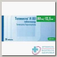 Телмиста Н тб 12,5 мг +40 мг N 28