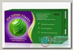 Зостерин-ультра 60% пак 0.5 г N 5