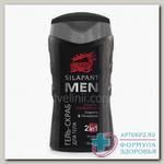 Силапант Man гель-скраб 170мл бодрость и обновление д/мужчин N 1