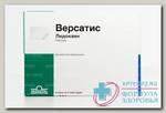 Версатис трансдерм терап сист-пластырь N 30