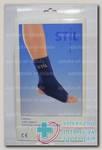Intersan фиксатор голеностопного сустава р-р S цвет синий N 1
