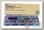 Пневмовакс 23 вакцина пневмококковая поливал р-р д/в/м п/п введ 0,5мл шпр N 1