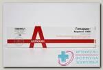 Гепарин Акрихин 1000 гель д/наруж прим 50г N 1