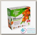 Golden mix чай облепиховый иммунитет саше N 21