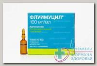 Флуимуцил р-р д/ин 10% амп 3мл N 5