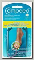 Compeed Пластырь от сухих мозолей меж пальц ног N 10