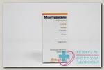 Монтевизин капли гл 0.05% 10 мл N 1