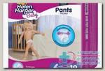 Подгузники-трусики детские Helen Harper Baby Pants р-р 6 (более 16кг) N 19