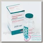 Гемцитабин-Эбеве концентрат д/приг р-ра д/инф в/в 10мг/мл фл 20мл N 1