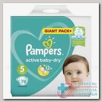 Памперс Актив Baby-Dry 11-18кг (р-р 5) N 78