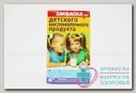 Закваска Эвиталия д/дет кисломол продукта саше 2г N 5