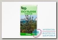 Полынь горькая трава Иван-чай 50г N 1