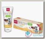 Сплат kids биоактивная зубная паста молочный шоколад 2-6 лет 50 мл N 1