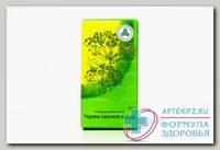 Укроп пахучий плоды КЛС 50 г N 1