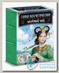 Доктор Шустер глина косметическая зеленый чай 100 г N 1