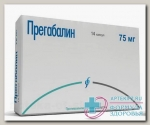 Прегабалин капс 75 мг N 14