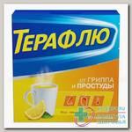 Терафлю пор пак со вкусом лимона N 10