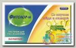 Фитолор-М паст д/рассас мед/лимон N 18
