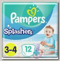 Памперс Splashers д/плавания р.3-4 (6-11кг) N 12