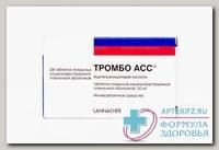 Тромбо Асс тб п/о плен кишечнораств 50 мг N 28