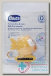 Chicco термометр д/ванны Рыба-шар желтый +0мес N 1