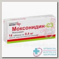 Моксонидин-СЗ таб п/о плен 0,4мг N 14