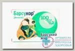 Барсукор капс 0.2 г N 100