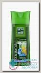 Чистая линия шампунь 250мл объем и сила пшеница/лен д/тонк/ослаб волос N 1